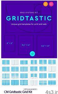 قالب آماده ایندیزاین، صفحات شبکه بندی شده Gridtastic Grid Kit 185x300 - دانلود قالب آماده ایندیزاین، صفحات شبکه بندی شده - Gridtastic Grid Kit