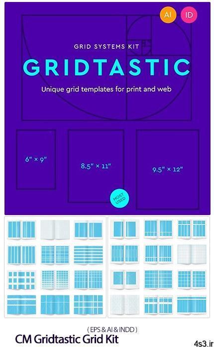 دانلود قالب آماده ایندیزاین، صفحات شبکه بندی شده – Gridtastic Grid Kit