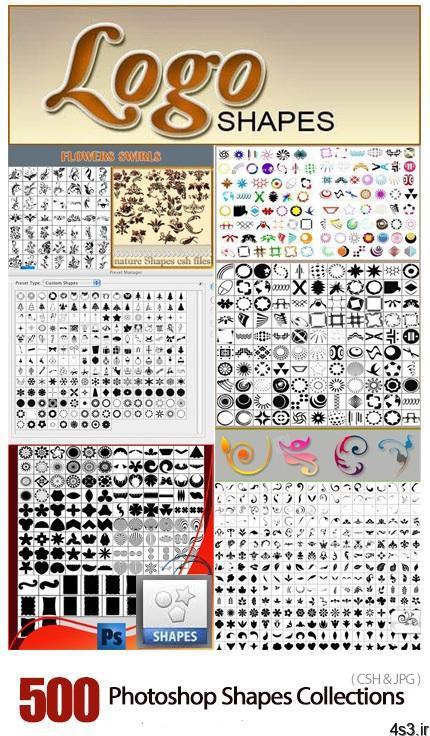 500 Photoshop Shapes Collections بیش از 500 شیپ فتوشاپ برای طراحی لوگو - دانلود +۵۰۰ Photoshop Shapes Collections - بیش از ۵۰۰ شیپ فتوشاپ برای طراحی لوگو