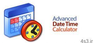 Advanced Date Time Calculator v10.0 Build 086 نرم افزار محاسبه زمان بین دو تاریخ 300x138 - دانلود Advanced Date Time Calculator v10.0 Build 086 - نرم افزار محاسبه زمان بین دو تاریخ