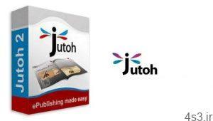 Anthemion Jutoh v2.96.14 x86x64 نرم افزار ساخت کتاب الکترونیکی 300x170 - دانلود Anthemion Jutoh v2.96.14 x86/x64 - نرم افزار ساخت کتاب الکترونیکی