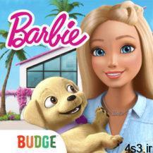 "Barbie Dreamhouse Adventures 9.0.1 – بازی شبیه سازی ""ماجراجویی های خانه رویایی باربی اندروید مود دیتا - دانلود Barbie Dreamhouse Adventures 9.0.1 – بازی شبیه سازی ""ماجراجویی های خانه رویایی باربی"" اندروید + مود + دیتا"