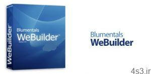 Blumentals WeBuilder 2020 v16.1.0.226 نرم افزار ویرایش کدهای برنامه نویسی طراحی سایت 300x147 - دانلود Blumentals WeBuilder 2020 v16.1.0.226 - نرم افزار ویرایش کدهای برنامه نویسی طراحی سایت