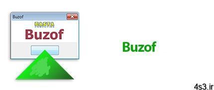 Buzof v4.31 Build 20128 نرم افزار کنترل خودکار پیام های تکراری نمایش داده شده در محیط ویندوز - دانلود Buzof v4.31 Build 20128 - نرم افزار کنترل خودکار پیام های تکراری نمایش داده شده در محیط ویندوز