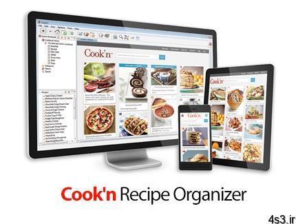 Cookn Recipe Organizer v12.14.6 نرم افزار کتاب آشپزی جامع برای ویندوز - دانلود Cook'n Recipe Organizer v12.14.6 - نرم افزار کتاب آشپزی جامع برای ویندوز