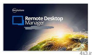 Devolutions Remote Desktop Manager Enterprise v2020.2.15 نرم افزار مدیریت اتصالات ریموت دسکتاپ 300x181 - دانلود Devolutions Remote Desktop Manager Enterprise v2020.2.15 - نرم افزار مدیریت اتصالات ریموت دسکتاپ