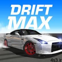 "Drift Max 7.1 – بازی مسابقه ای فوق العاده جذاب و گرافیکی دریفت مکس اندروید مود - دانلود Drift Max 7.1 – بازی مسابقه ای فوق العاده جذاب و گرافیکی ""دریفت مکس"" اندروید + مود"