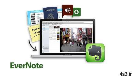 Evernote v6.25.1.9091 نرم افزار یادداشت برداری ابری - دانلود Evernote v6.25.1.9091 - نرم افزار یادداشت برداری ابری