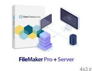 FileMaker Pro v19.0.1.116 Server v19.0.1.103 x64 نرم افزار ایجاد و مدیریت پایگاه داده 300x231 - دانلود FileMaker Pro v19.0.1.116 + Server v19.0.1.103 x64 - نرم افزار ایجاد و مدیریت پایگاه داده