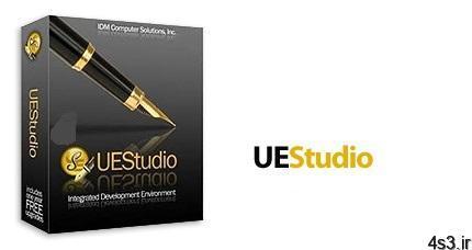 IDM UEStudio v20.00.0.36 x86x64 نرم افزار کامپایلر جامع زبان های برنامه نویسی - دانلود IDM UEStudio v20.00.0.36 x86/x64 - نرم افزار کامپایلر جامع زبان های برنامه نویسی