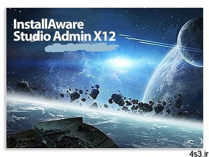 InstallAware Studio Admin X12 v29.00.00.2020 نرم افزار ساخت فایلهای نصب - دانلود InstallAware Studio Admin X12 v29.00.00.2020 - نرم افزار ساخت فایلهای نصب
