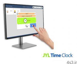 JYL Time Clock v1.75 نرم افزار مدیریت زمان ورود و خروج و کار کارمندان 300x248 - دانلود JYL Time Clock v1.75 - نرم افزار مدیریت زمان ورود و خروج و کار کارمندان