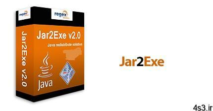 Jar2Exe Enterprise Edition v2.5.3.1263 نرم افزار تبدیل فایل های jar به exe - دانلود Jar2Exe Enterprise Edition v2.5.3.1263 - نرم افزار تبدیل فایل های jar به exe