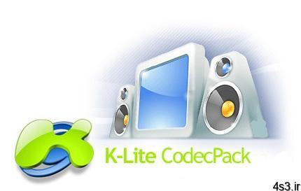 K Lite Mega Codec Pack v15.5.6 x86x64 کامل ترین نرم افزار پخش فایل های صوتی و تصویری - دانلود K-Lite Mega Codec Pack v15.5.6 x86/x64 - کامل ترین نرم افزار پخش فایل های صوتی و تصویری