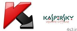 Kaspersky Offline Update 2020.06.27 آپدیت آفلاین محصولات کاسپرسکی 300x123 - دانلود Kaspersky Offline Update 2020.06.27 - آپدیت آفلاین محصولات کاسپرسکی