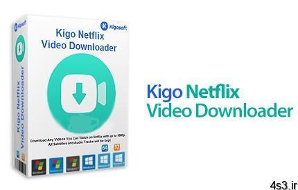 Kigo Netflix Video Downloader v1.2.2 نرم افزار دانلود فیلم از نت فلیکس بدون محدودیت - دانلود Kigo Netflix Video Downloader v1.2.2 - نرم افزار دانلود فیلم از نت فلیکس بدون محدودیت