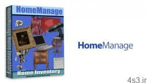 Liberty Street HomeManage 2018 v18.0.0.13 نرم افزار مدیریت و سازماندهی لیست اموال شخصی 300x170 - دانلود Liberty Street HomeManage 2018 v18.0.0.13 - نرم افزار مدیریت و سازماندهی لیست اموال شخصی
