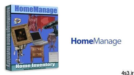 Liberty Street HomeManage 2018 v18.0.0.13 نرم افزار مدیریت و سازماندهی لیست اموال شخصی - دانلود Liberty Street HomeManage 2018 v18.0.0.13 - نرم افزار مدیریت و سازماندهی لیست اموال شخصی