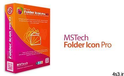 MSTech Folder Icon Pro v4.0.0.0 نرم افزار تغییر آیکون پوشه ها - دانلود MSTech Folder Icon Pro v4.0.0.0 - نرم افزار تغییر آیکون پوشه ها