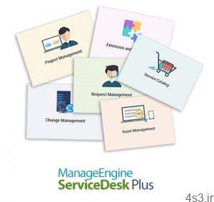 ManageEngine ServiceDesk Plus v10.5 Build 10509 Enterprise نرم افزار مدیریت و پشتیبانی سرویس های IT 300x283 - دانلود ManageEngine ServiceDesk Plus v10.5 Build 10509 Enterprise - نرم افزار مدیریت و پشتیبانی سرویس های IT