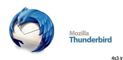Mozilla Thunderbird v68.10.0 x86x64 نرم افزار مدیریت ارسال و دریافت ایمیل - دانلود Mozilla Thunderbird v68.10.0 x86/x64 - نرم افزار مدیریت ارسال و دریافت ایمیل