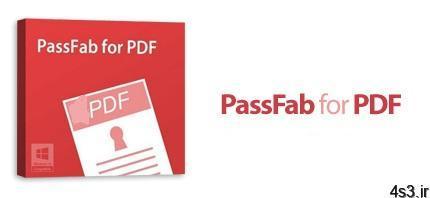 PassFab for PDF v8.2.2.0 نرم افزار بازیابی پسورد فایل های پی دی اف - دانلود PassFab for PDF v8.2.2.0 - نرم افزار بازیابی پسورد فایل های پی دی اف