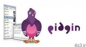 Pidgin v2.14.1 نرم افزار چت کردن با اکانت سایت های مختلف 300x166 - دانلود Pidgin v2.14.1 - نرم افزار چت کردن با اکانت سایت های مختلف