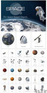 PixelSquid Space Collection مجموعه تصاویر لایه باز فضا، فضانورد، ماهواره، موشک، تلسکوپ و ... 152x300 - دانلود PixelSquid Space Collection - مجموعه تصاویر لایه باز فضا، فضانورد، ماهواره، موشک، تلسکوپ و ...