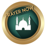 Prayer Now Azan Prayer Times Full 6.4.0 – مجموعه ادعیه و اوقات شرعی اندروید 150x150 - دانلود Prayer Now : Azan Prayer Times Full 6.4.0 – مجموعه ادعیه و اوقات شرعی اندروید