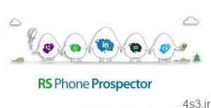 RS Phone Prospector v3.44 نرم افزار استخراج و جمع آوری شماره تلفن ها و سایر اطلاعات کاربران در وبسایت ها و شبکه های اجتماعی مختلف 300x153 - دانلود RS Phone Prospector v3.44 - نرم افزار استخراج و جمع آوری شماره تلفن ها و سایر اطلاعات کاربران در وبسایت ها و شبکه های اجتماعی مختلف
