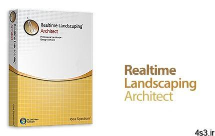 Realtime Landscaping Architect 2020 v20.0 نرم افزار قدرتمند طراحی فضای سبز - دانلود Realtime Landscaping Architect 2020 v20.0 - نرم افزار قدرتمند طراحی فضای سبز