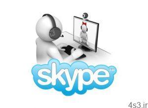 Skype v8.61.0.87 نرم افزار اسکایپ، تماس صوتی و تصویری رایگان از طریق اینترنت 300x219 - دانلود Skype v8.61.0.87 - نرم افزار اسکایپ، تماس صوتی و تصویری رایگان از طریق اینترنت