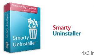 Smarty Uninstaller v4.9.6 نرم افزار حذف کامل نرم افزار ها 300x178 - دانلود Smarty Uninstaller v4.9.6 - نرم افزار حذف کامل نرم افزار ها