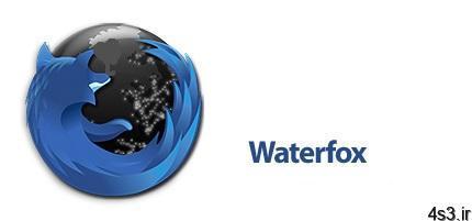 Waterfox v2020.07 Cyberfox v52.9.1 x64 نرم افزار مرورگر واترفاکس و سایبرفاکس - دانلود Waterfox v2020.07 + Cyberfox v52.9.1 x64 - نرم افزار مرورگر واترفاکس و سایبرفاکس