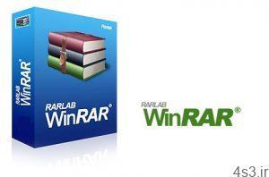 WinRAR v5.91 x86x64 نرم افزار فشرده سازی فایل ها 300x198 - دانلود WinRAR v5.91 x86/x64 - نرم افزار فشرده سازی فایل ها