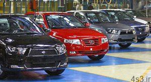 خودرو 300x163 - قیمت خودرو - قیمت انواع خودرو در بازار ایران
