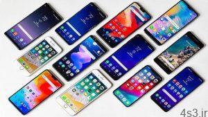 موبایل 300x169 - قیمت گوشی موبایل
