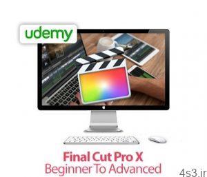 ۱۶۳۷۴۲ 300x257 - دانلود Udemy Final Cut Pro X - Beginner To Advanced - آموزش مقدماتی تا پیشرفته نرم افزار فاینال کات پرو ایکس