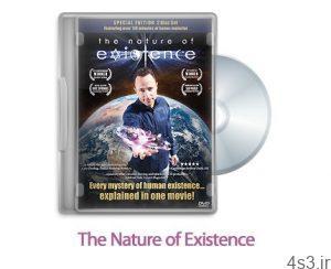1311761844 the nature of existence 300x244 - دانلود The Nature of Existence 2010 - مستند طبیعت هستی