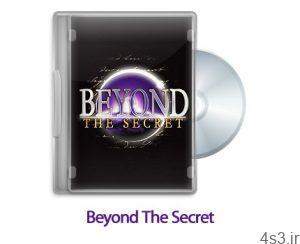 1314383075 beyondthe secret 1 300x244 - دانلود Beyond The Secret 2008 - مستند فراتر از راز