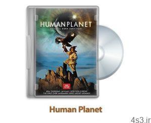 1316626228 human planet 2011 300x244 - دانلود Human Planet 2011 - مستند سیاره بشر