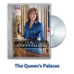1322482203 the queens palaces 150x150 - دانلود The Queen's Palaces: Buckingham Palace 2011 - مستند کاخ ملکه: کاخ باکینگهام