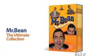 1522775225 mr.bean  300x196 - دانلود Mr.Bean The Ultimate Collection - مجموعه کامل فیلم های مستر بین