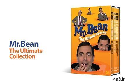 1522775225 mr.bean  - دانلود Mr.Bean The Ultimate Collection - مجموعه کامل فیلم های مستر بین