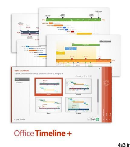 1527152088 office timeline - دانلود Office Timeline Plus/Pro Edition v4.04.01.00 - افزونه ساخت جداول زمانی برای پاورپوینت