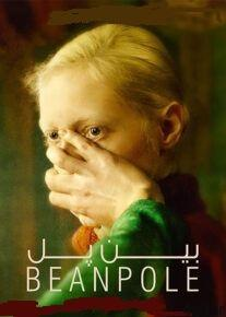 Beanpole 2019 dub 207x290 1 - دانلود فیلم Beanpole 2019 بین پل با دوبله فارسی