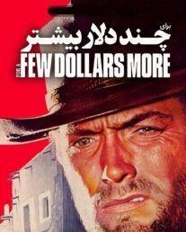 For a Few Dollars More 1965 207x290 1 e1596101156853 - دانلود فیلم For a Few Dollars More 1965 به خاطر چند دلار بیشتر با دوبله فارسی