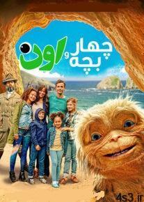 Four Kids and It 2020 207x290 1 - دانلود فیلم Four Kids and It 2020 چهار بچه و اون با زیرنویس فارسی