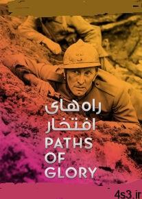 Paths of Glory 1957 207x290 1 - دانلود فیلم Paths of Glory 1957 راههای افتخار با دوبله فارسی