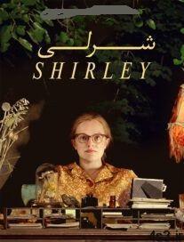 Shirley 2020 dub 207x290 1 - دانلود فیلم Shirley 2020 شرلی با دوبله فارسی